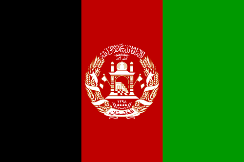 Afghanistan flag small