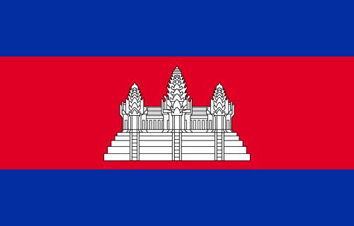Cambodia flag small