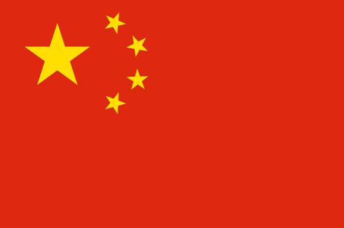 China flag small