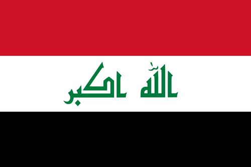Iraq flag small