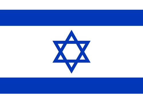 Israel flag small