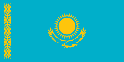 Kazakhstan flag small