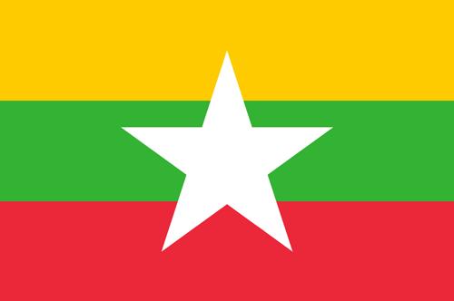 Myanmar flag small