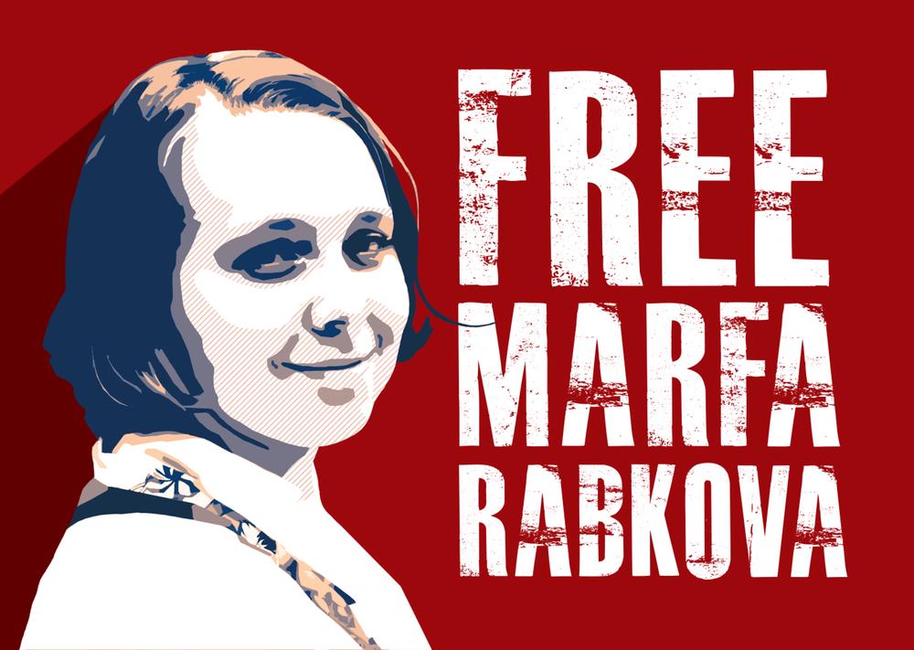 Free Marfa Rabkova