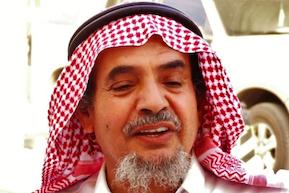 Abdullah al Hamid