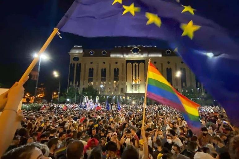Tbilisi Pride 2021