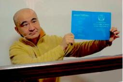 Bokayev