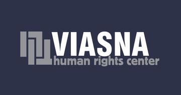 Logo viasna